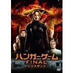 ハンガー・ゲーム FINAL: レジスタンス  〔DVD〕