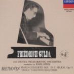 Beethoven ベートーヴェン / ピアノ協奏曲第1番、エロイカ変奏曲、他 グルダ、ベーム&ウィーン・フィル 国