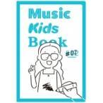 Music Kids Book  2