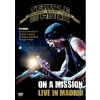 Michael Schenker マイケルシェンカー / On A Mission:  Live In Madrid  〔DVD〕