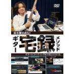 ���ڷ�ľ��!��������Ͽ��åɡ��������쥳���ǥ����ε���EDITˡ��  ��DVD��