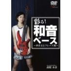 �̤�!�²��١������Ƥ����ȥե졼������  ��DVD��