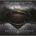 Hans Zimmer ハンスジマー / 「バットマン vs スーパーマン ジャスティスの誕生」オリジナル・サウンドトラック