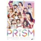 モーニング娘。'15 / モーニング娘。'15 コンサートツアー2015秋〜 PRISM 〜 (DVD)  〔DVD〕