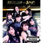 原駅ステージA&ふわふわ / Rockstar  /  フワフワSugar Love 【原駅ステージA盤 (CD)】  〔CD Maxi〕