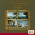 Vivaldi ����������ǥ� / �ػ͵��١�Ĵ�¤θ��ۡ٤�ꡡ�ߥ���å��������ॸ�������� ������ ��CD��