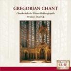 Gregorian Chant Classical / グレゴリオ聖歌集 ウィーン・ホーフブルクカペルレ・コーラルスコラ 国内盤 〔CD〕