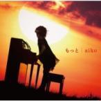 aiko アイコ / もっと  〔CD Maxi〕