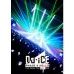 Da-iCE / Da-iCE Live House Tour 2015-2016 -PHASE 4 HELLO-  ��DVD��
