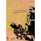 高橋慎一 / Cu-bop:  Cuba-new York Music Documentary  〔DVD〕