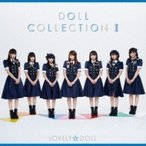 愛乙女☆DOLL / DOLL COLLECTION II  〔CD〕