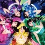 たこやきレインボー / ナナイロダンス 【まいど!盤】(CD+DVD)  〔CD Maxi〕