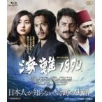 海難1890 Blu-ray  〔BLU-RAY DISC〕