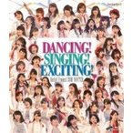 Hello! Project ハロープロジェクト / Hello!Project 2016 WINTER 〜DANCING!SINGING!EXCITING!〜  〔BLU-RAY DISC〕
