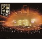 BTS (防弾少年団) / 2015 BTS LIVE<花様年華 on stage>〜Japan Edition〜at YOKOHAMA ARENA (Blu-ray)  〔BLU-RAY DISC〕