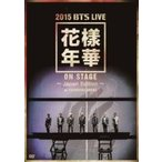 BTS (���ƾ�ǯ��) / 2015 BTS LIVE�����ǯ�� on stage���Japan Edition��at YOKOHAMA ARENA ��DVD��  ��DVD��
