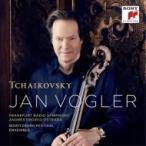 Yahoo!HMV&BOOKS online Yahoo!店Tchaikovsky チャイコフスキー / ロココ変奏曲、憂鬱なセレナード、瞑想曲、『フィレンツェの思い出』 ヤン・