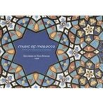 Paul Bowles / Music Of Morocco:  Recorded By Paul Bowles 1959 輸入盤 〔CD〕