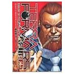 テラフォーマーズ外伝 アシモフ 1 ヤングジャンプコミックス / Boichi  〔コミック〕