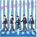 M!LK / 新学期アラカルト  〔CD Maxi〕