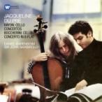 Yahoo!HMV&BOOKS online Yahoo!店Haydn ハイドン / ハイドン:チェロ協奏曲第1 & 2番、ボッケリーニ:チェロ協奏曲 ジャクリーヌ・デュ・プレ
