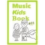 Music Kids Book  3