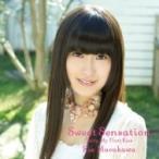 村川梨衣 / Sweet Sensation/Baby,  My First Kiss 【初回限定盤A】(CD+DVD)  〔CD Maxi〕