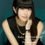 村川梨衣 / Sweet Sensation/Baby,  My First Kiss 【初回限定盤B】 (CD+DVD)  〔CD Maxi〕