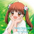 村川梨衣 / Sweet Sensation/Baby,  My First Kiss 【通常盤】  〔CD Maxi〕