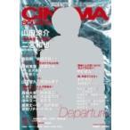 シネマスクエア Vol.83  / 雑誌  〔ムック〕