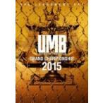 オムニバス(コンピレーション) / ULTIMATE MC BATTLE GRAND CHAMPIONSHIP 2015  〔DVD〕