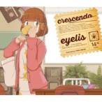 eyelis / crescendo 【特典CD付盤】  〔CD〕
