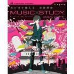 ボカロで覚える中学歴史 MUSIC STUDY PROJECT / 学研プラス  〔全集・双書〕