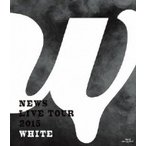 NEWS / NEWS LIVE TOUR 2015 WHITE (Blu-ray)  〔BLU-RAY DISC〕