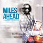 Miles Davis マイルスデイビス / Miles Ahead 輸入盤 〔CD〕