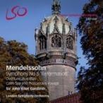 Mendelssohn メンデルスゾーン / Sym,  5,  :  Gardiner  /  Lso +meeresstille Und Gluckliche Fahrt,  Ruy Blas (+blu-ray Audio) 国内盤 〔SAC
