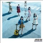 AKB48 / 翼はいらない (+DVD)【Type A 通常盤】  〔CD Maxi〕