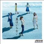 AKB48 / 翼はいらない (+DVD)【Type B 通常盤】  〔CD Maxi〕