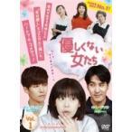 優しくない女たち DVD-BOX1  〔DVD〕