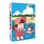 新あたしンち DVD-BOX vol.1  〔DVD〕