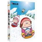 新あたしンち DVD-BOX vol.2  〔DVD〕