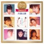 斉藤由貴 サイトウユキ / Myこれ!Lite (UHQCD)  〔Hi Quality CD〕
