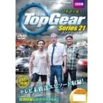 Top Gear SERIES 21 (日本語字幕)  〔DVD〕