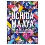 内田真礼 / UCHIDA MAAYA 1st LIVE『Hello,  1st contact!』  〔DVD〕