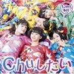 つりビット / Chuしたい 【通常盤B】  〔CD Maxi〕