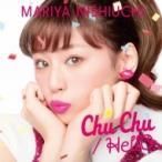 西内まりや / Chu Chu  /  HellO  〔CD Maxi〕