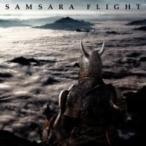 LOUDNESS ラウドネス / SAMSARA FLIGHT〜輪廻飛翔〜  〔CD〕