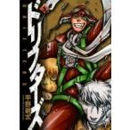 ドリフターズ 5 Ykコミックス / 平野耕太 ヒラノコウタ  〔コミック〕