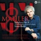 Mahler マーラー / 交響曲第8番『千人の交響曲』 サイモン・ラトル & バーミンガム市交響楽団 国内盤 〔CD〕