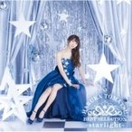 戸松遥 トマツハルカ / 戸松遥 BEST SELECTION -starlight-  〔CD〕